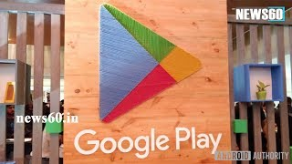 Google Play 'Made in India' App Programme Launched