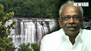 Construction already on for Athirappilly project: KSEB