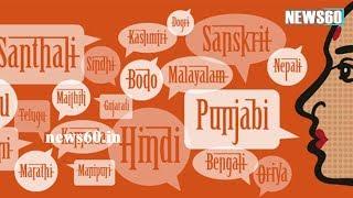 Declare all languages national: AIADMK leader M Thambidurai