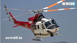 India's First Heli-Taxi Service In Bangalore | Bangalore International Airport Limited