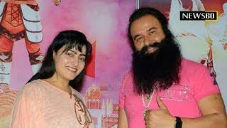Gurmeet Ram Rahim's 'adopted daughter' Honeypreet facing death threats- IB