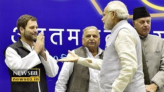 Rahul Gandhi on PM Modi: 'He is a good communicator, probably much better than me'