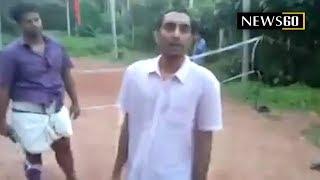 rss captured playground to conduct shakha
