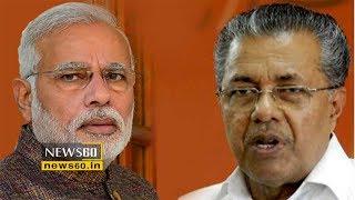 Pinarayi vijayan against rss hindu hindi hindusthan ajenda india