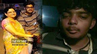 MALAYALI STUDENT FOUND MURDERD IN BENGALORE