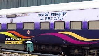 Modi's Mahamana Express!