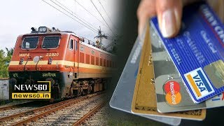 IRCTC barred many bank from its debit card transactions