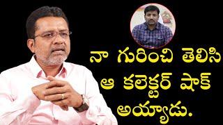 Putta Madhu About Jayashankar Bhupalpally Collector Amay Kumar | BS Talk Show | Top Telugu TV