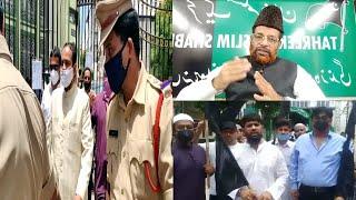 Hyderabad News | 3 IN 1 | AIMIM Mirza Rahmath Baig Got Arrested | @ SACH NEWS |