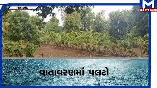 Anand: શહેર અને જિલ્લામાં વરસાદી માહોલ