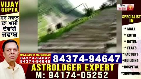 देखें ख़तरनाक पहाड़ों पर Tractor की अनोखी सवारी, Video Viral