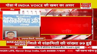 LIVE India Voice Live TV: Watch breaking news in hindi   देखिये बड़ी खबरें लाइव #IndiaVoiceLiveStream