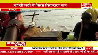 LIVE India Voice Live TV: Watch breaking news in hindi | देखिये बड़ी खबरें लाइव #IndiaVoiceLiveStream