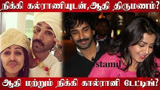 Aadhi In A Relationship With Nikki Galrani? Here's The Truth