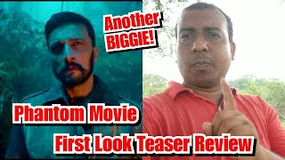 Phantom Movie First Look Teaser Review Starring Kichcha Sudeep