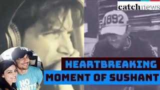 Sushant's Sister Shweta Singh Shared Heartbreaking Last Moment Of Sushant | Catch News