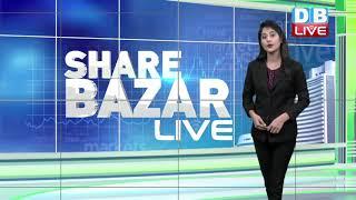 Share Market updates | ज़ोरदार बढ़त पर खुला Share Bazar  | SENSEX | NIFTY | #DBLIVE