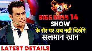Salman Khan To NOT SHOOT On Bigg Boss 14 Set? | FULL DETAILS