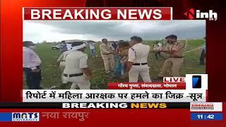 Madhya Pradesh News : Guna Case || अनुसूचित जाति कल्याण शाखा ने तैयार की मामले की रिपोर्ट