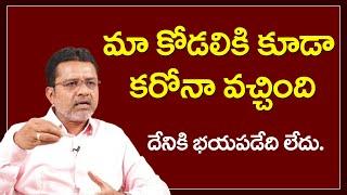 Peddapalli ZP Chairman Putta Madhu About Covid 19 | BS Talk Show | Top Telugu TV