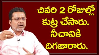 Putta Madhu About 2019 Elections Conspiracy | BS Talk Show  | Top Telugu TV