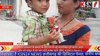 कोरबा/भटककर इतवारी बाजार गए 3 वर्षीय मासूम बच्चे को डायल 112 की सहायता सकुशल उसके परिवार तक पहुँचाया