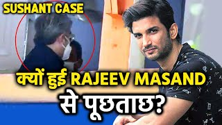 Here's Why Critics Rajeev Masand Is Summoned By Mumbai Police In Sushant Rajput's Case