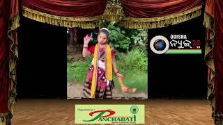 Folk Dance Contestant: Archi Anwesha