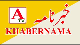 A Tv KHABERNAMA 22 July 2020