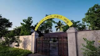 Ormakal/School Memories |Ajai Poovadan| Abhijith P S Nair |Sandeep Mohan |Lumion Cinematic Animation