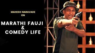 Marathi Fauji & Comedy Life | Comedy by Mahesh Naravade