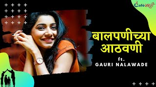 Baalpanichya Athwani ft. Gauri Nalawade | CafeMarathi