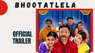 Bhootatlela | Official Trailer | New Horror Comedy Web Series Starring Priyadarshan Jadhav |2nd June