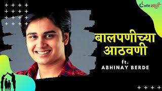 Baalpanichya Athwani ft. Abhinay Berde | CafeMarathi