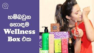 Best Beauty And Wellness Market Kit From Spa Ceylon