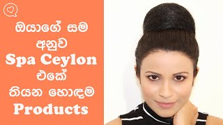 Best Spa Ceylon Products For Your Skin Type