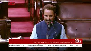 Shaktisinh Gohil takes oath as Rajya Sabha MP from Gujarat