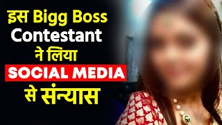 This Bigg Boss 13 Contestant TAKES A Break From Social Media Because Of TROLLING