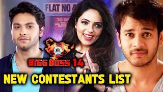 Bigg Boss 14 NEW List Of Contestants | Mishal Raheja, Sugandha Mishra, Jay Soni May Enter The House