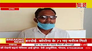 LIVE India Voice Live TV: Watch breaking news live in hindi | India Voice Live Tv #IndiaVoiceLive