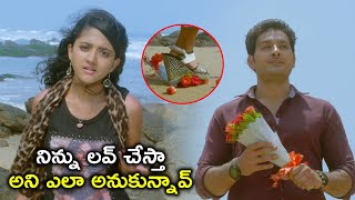 నిన్ను లవ్ చేస్తా అని ఎలా అనుకున్నావ్   Shriya Sharma Shocks Ali Reza   Bhavani HD Movies