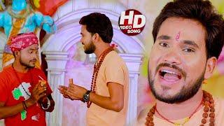 Antra Singh Priyanka - धुँआ धाए धाए  हवा में उड़त बा - Chhotu Vidyarthi - Bhojpuri Bol Bam Songs 2020