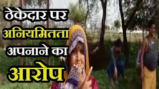 Hamirpur | ठेकेदार पर अनियमितता अपनाने का आरोप, पेड़ काटने,खेतो के  रास्ते बंद करने का आरोप | JAN TV