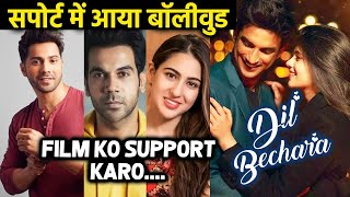 Varun Dhawan, Sara Ali Khan, Rajkumar Shows Support To Dil Bechara | Sushant Singh Rajput