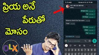 Olx Fraud With Proof Telugu