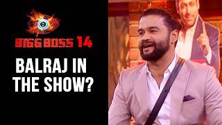 Comedian Balraj To Participate In Bigg Boss 14? | Salman Khan Show