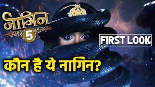 NAAGIN 5 First Look | GUESS Who Is The Naagin? | Raaz Gehra, Saamne layga Naya Chehra | Hina Khan