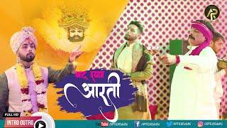 Shri Khatu Shyam !! LIVE !! Aarti !! Gopal Bhardwaj !! shri shyam sevak pariwar Laxmi Nager | Delhi