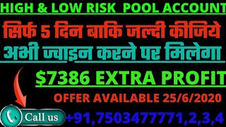 $9000 PROFIT FROM FOREX POOL TRADING || LOW RISK, HIGH RISK, MG 7.0 ROBOT FOREX TRADING