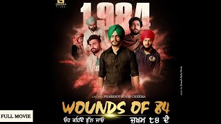 JAKHAM 1984 ( FULL MOVIE ) Latest Punjabi Full Films 2020 | Outline Media Net Films